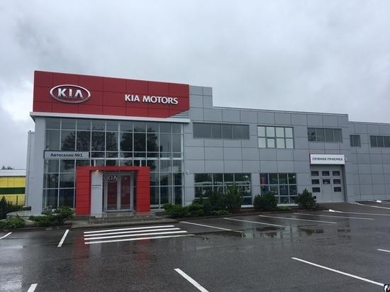 Автосалоны москвы киа на псковской авто залоге банка