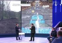 «Каскадка» Железноводска в списке актуальных объектов России