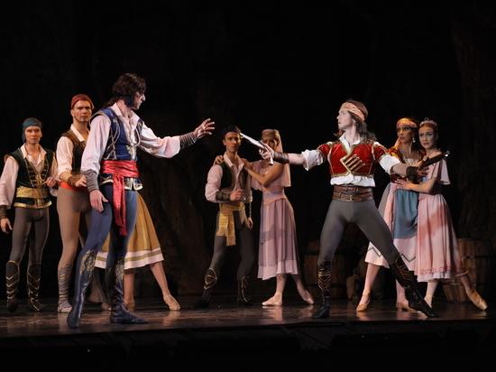 Премьера балета «Корсар» состоялась в оперном театре