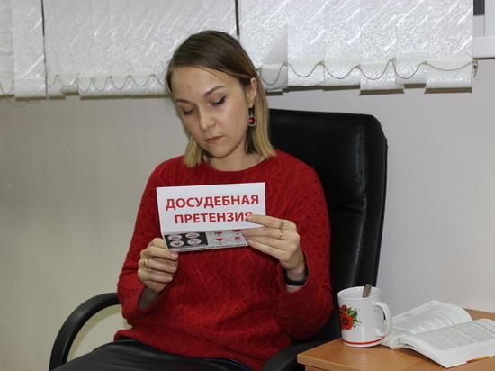 Во Владимире прошел рейд по должникам «ЭнергосбыТ Плюс»