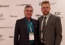 Депутат Думы г. Томска Василий Еремин принял участие в XXI съезде партии «Яблоко»