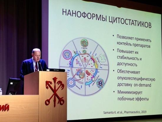 В Школе онкологов рассказали, какие виды рака перестали быть неизлечимыми