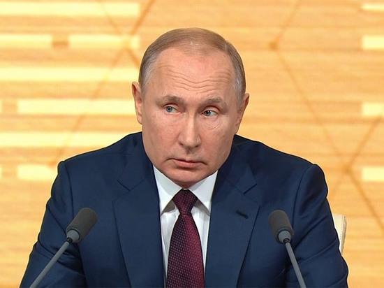 Путин заявил, что Ленин развалил СССР