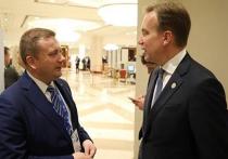 В «Русском доме» в Давосе впервые пройдут сессии официальной программы WEF