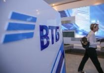 Банк ВТБ в 2019 году выделил 75 млн рублей на развитие детского здравоохранения