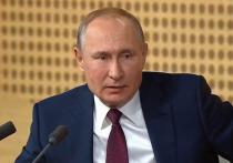 Вопрос путину задал журналист РЕН ТВ