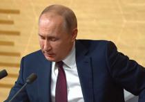В Центре международной торговли завершилась большая пресс-конференция президента Владимира Путина 2019