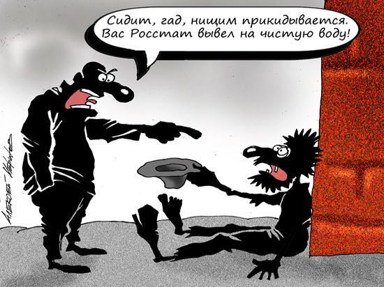 Росстат налил сиропа к пресс-конференции Путина
