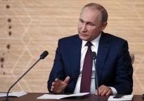Владимир Путин на пресс-конференции допустил возможность внесения в Конституцию поправки, исключающей возможность идти в президенты на третий срок - для этого из Основного закона страны должно быть удалено слово «подряд» в статье об ограничении количества президентских сроков