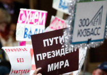 Новшеством 15‑й большой пресс-конференции Путина стало исчезновение в зале крупногабаритных плакатов и экзотических одеяний