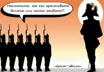 России порекомендовали смелее изымать незаконное богатство чиновников: вплоть до трусов