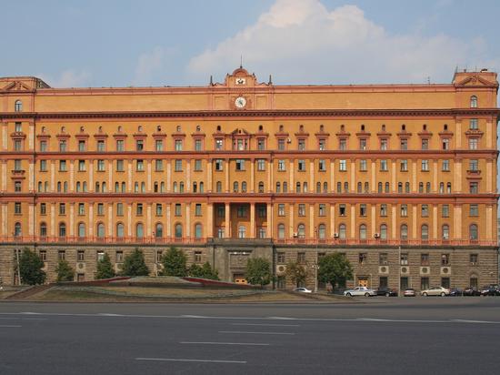 История терактов против ФСБ: «главный штаб» чекистов уже взрывали