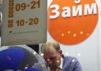 Россияне массово берут микрокредиты, чтобы встретить Новый год