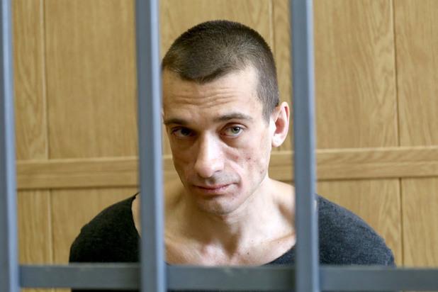 История терактов у здания ФСБ: революционеры и акционист Павленский