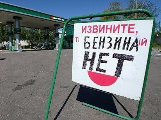 Сбои с продажей топлива произошли в отдаленных районах Забайкалья