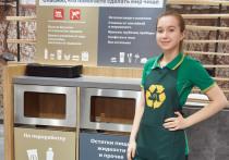 «Макдональдc» запускает в России проект разделения и переработки отходов