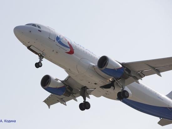 Льготный тариф из Читы в Краснодар составил 9 тысяч рублей