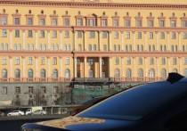 """Корреспондент газеты """"Коммерсант"""", проводивший видеосъемку по заданию редакции у здания ФСБ в Москве, где накануне террорист устроил стрельбу, был задержан"""