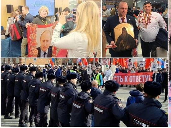 Дары леса вместо помойки: московские грёзы по поводу «Путин-шоу»
