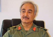 Маршал Хафтар пообещал захватить столицу Ливии через три дня