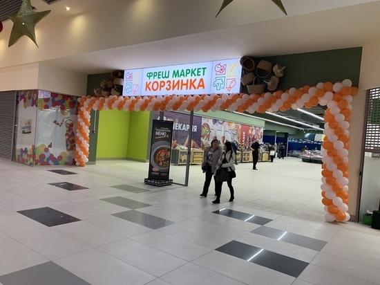 Вкус настоящих продуктов и настоящего отдыха: фреш-маркет «Корзинка» начинает работу в «Акваполисе»