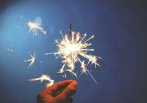 Перед Новым годом Сбербанк запустил специальный проект с персональными предложениями для клиентов