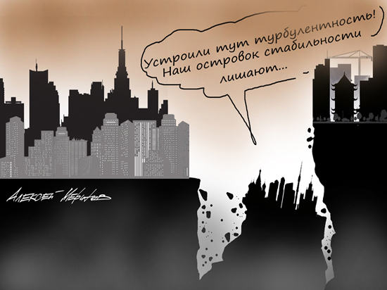 Песков и хаос: «островок» Россия оказался в окружении врагов