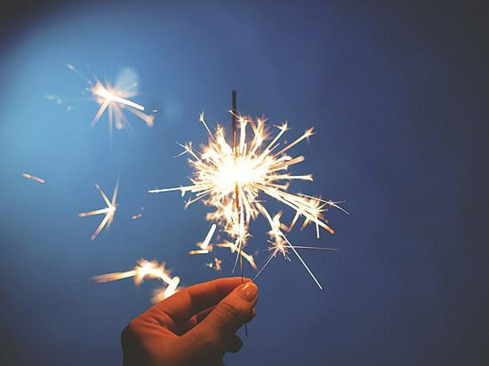 Банк объявил новогодние скидки