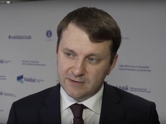 Орешкин назвал три несогласованных вопроса между РФ и Белоруссией