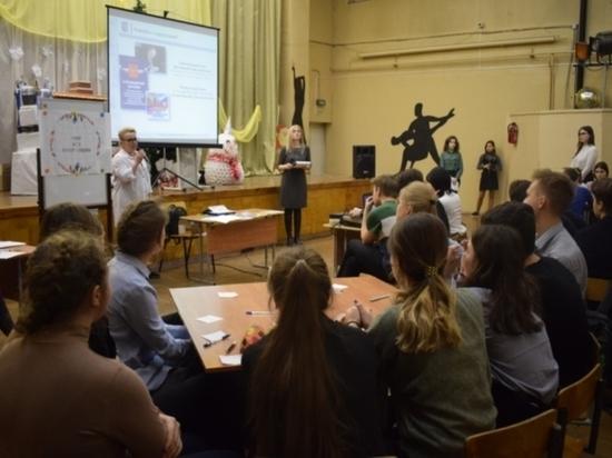 Для учеников одного из ивановских лицеев провели урок на тему противодействия коррупции