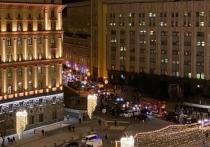 Умер еще один сотрудник ФСБ, который получил ранения при стрельбе в центре Москвы