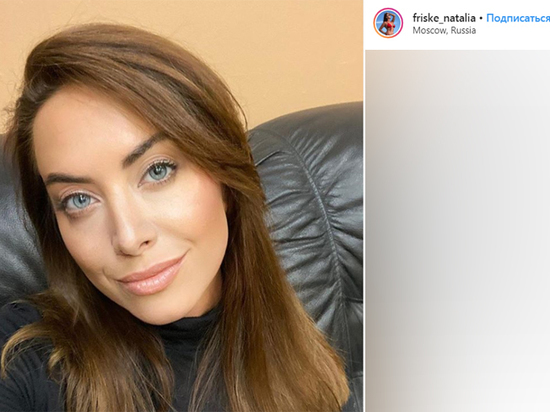 Наталья попросила отстать от их семьи