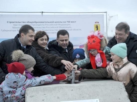 Во Фрунзенском районе заложили капсулу времени
