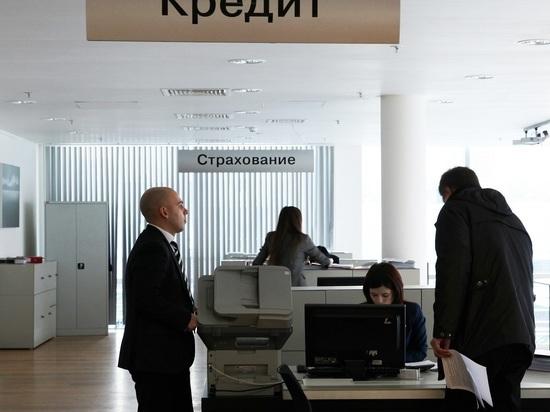 Инструменты денежно кредитной политики банка россии