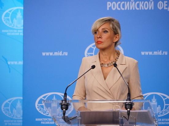 Захарова обвинила Польшу в агрессивной риторике после критики Путина