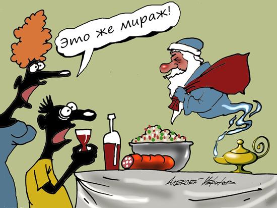 Дед Мороз как индикатор взросления страны