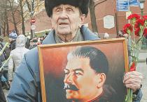 Сталинисты отпраздновали 140-летний юбилей своего кумира