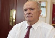 Политолог предсказал проблемы Зюганову после слов о досрочных выборах президента