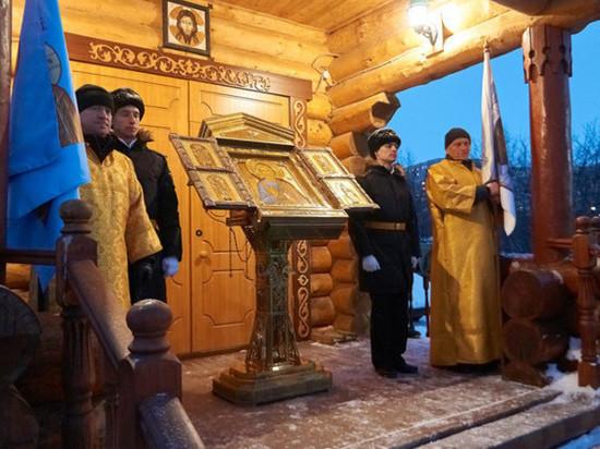 Икона Андрея Первозванного доставлена в Североморск
