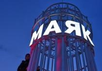 Долгожданный новый парк открылся в Магадане