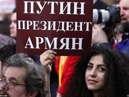 Журналист из Кисловодска объяснила свое заявление «Путин президент армян»