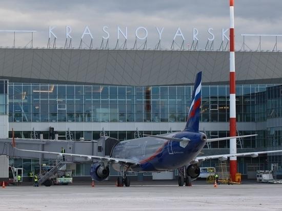 «Аэрофлот» продает дешевые билеты из Красноярска в Крым