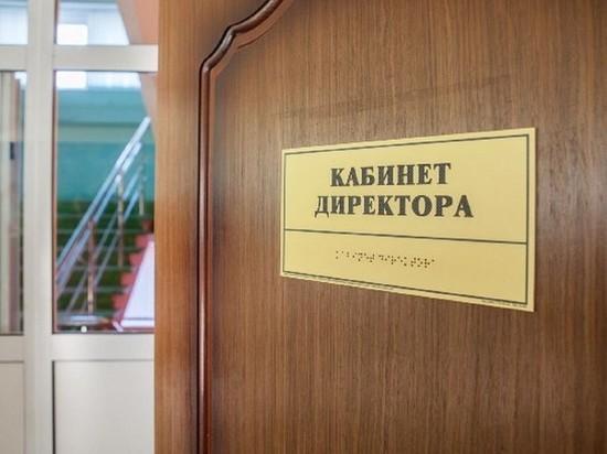Выговоры за декларации получили 10 директоров школ и детсадов Забайкалья