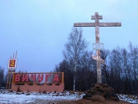 Поклонный крест установили на въезде в Вичугу