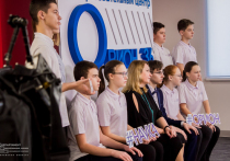 В Воронеже появилось новое образовательное пространство