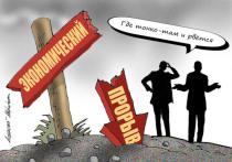 Среди острых, злободневных вопросов президенту Владимиру Путину на недавней большой пресс-конференции были заданы вопросы об устойчивом в последние годы снижении доходов россиян, о росте благосостояния граждан, о пенсионной реформе