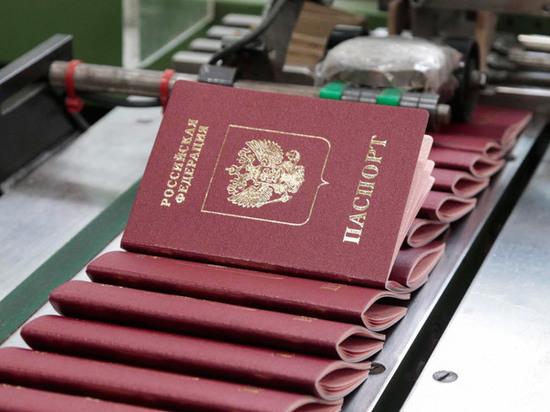 Вынесен приговор бывшему сотруднику МИД, выдавшему российские паспорта американцам