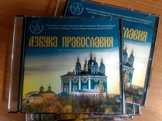 Радио «Смоленская весна» завершает проект «Азбука Православия»