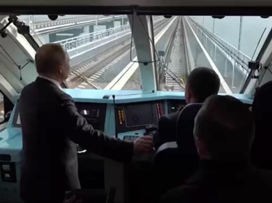 Бизнесмен хотел рассказать главе государства о поднятии ж/д арки Крымского моста