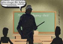 Школьники из кружка «Омоноведение» уже три раза разгоняли родительское собрание